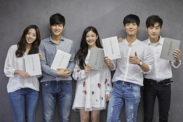 """Moonlight Drawn By Clouds"" Reveals Cast Photo And Character Details"