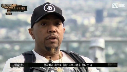 """Producer Timbaland Joins Judges Panel On """"Show Me The Money 5"""" In LA"""