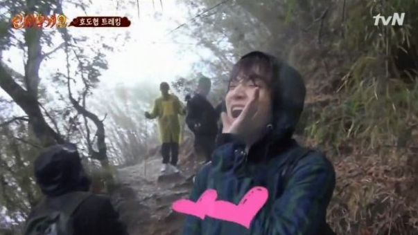 Ahn Jae Hyun Shouts His Love For Ku Hye Sun On Top Of Mountain