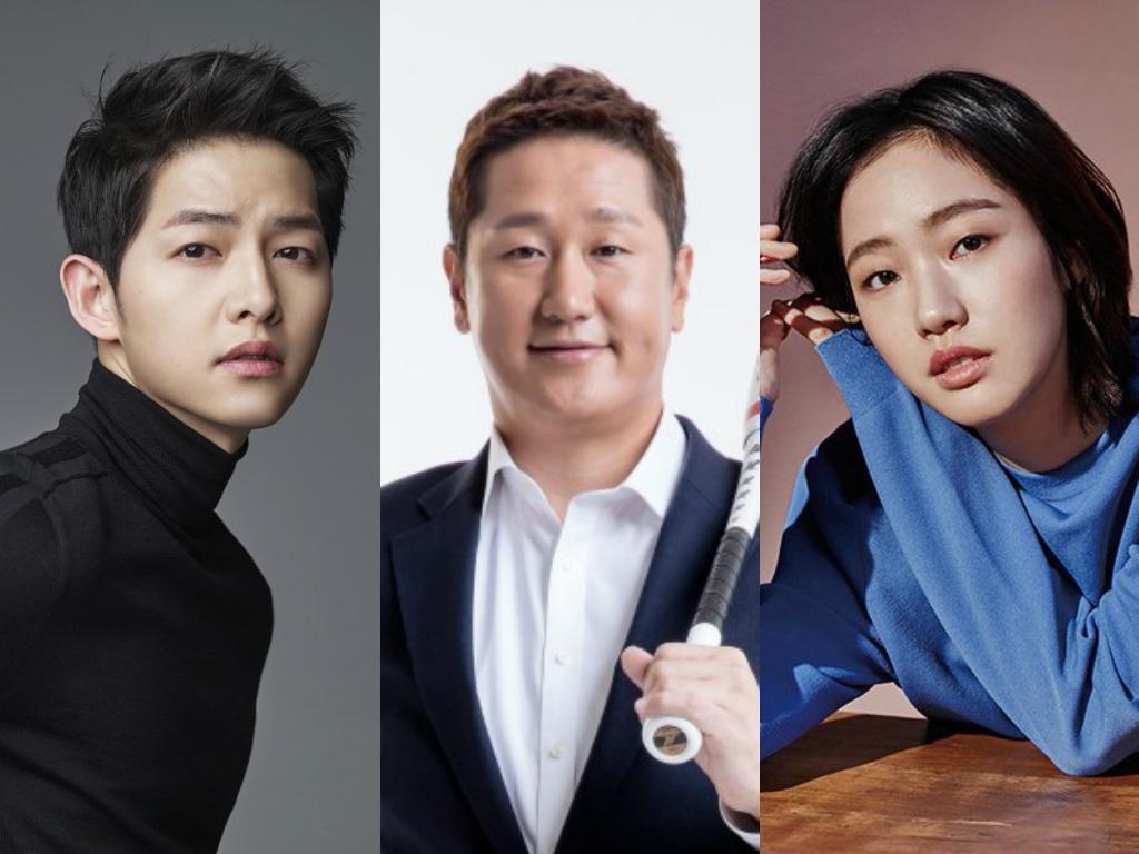 Song Joong Ki Lee Dae Ho Kim Go Eun