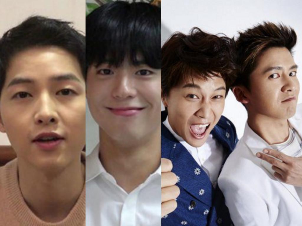 Watch: Song Joong Ki And Park Bo Gum Cheer On Hong Cha Project