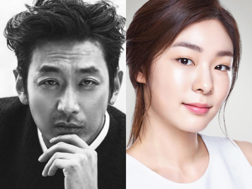 Ha Jung Woo Addresses Dating Rumor With Kim Yuna