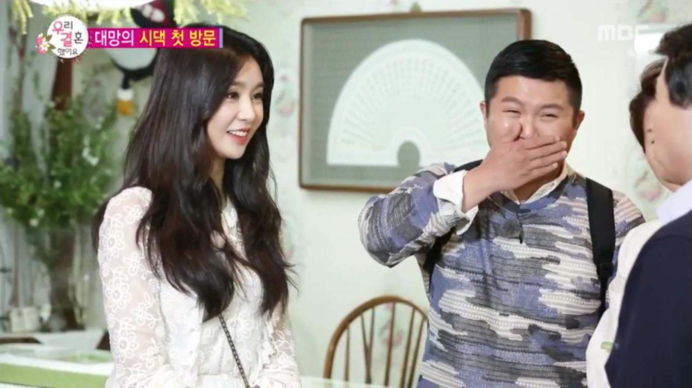 "Watch: Cao Lu Charms Jo Se Ho's Parents On ""We Got Married"""