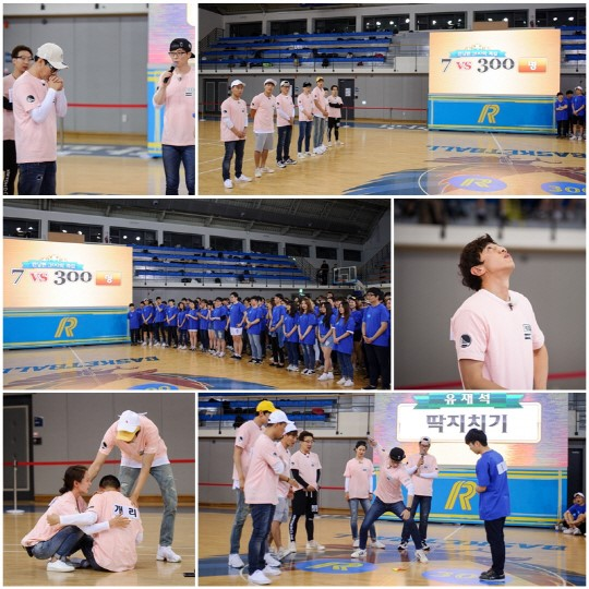 """""""Running Man"""" Members Go Up Against 300 University Students In Massive Game Special"""