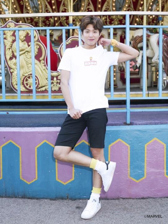 Park Bo Gum 3
