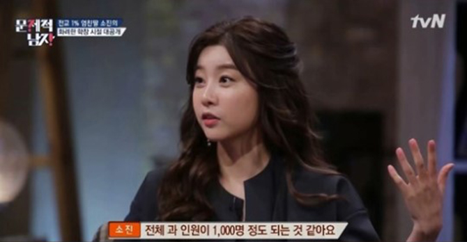 Girl's Day's Sojin Describes Her Experience As A Woman Studying Mechanical Engineering