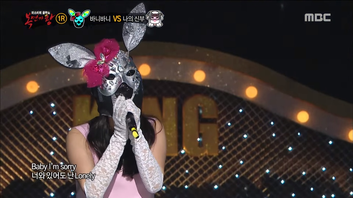"Watch: Girl Group Member Puts Her Own Spin On 2NE1's ""Lonely"" On ""King Of Masked Singer"""