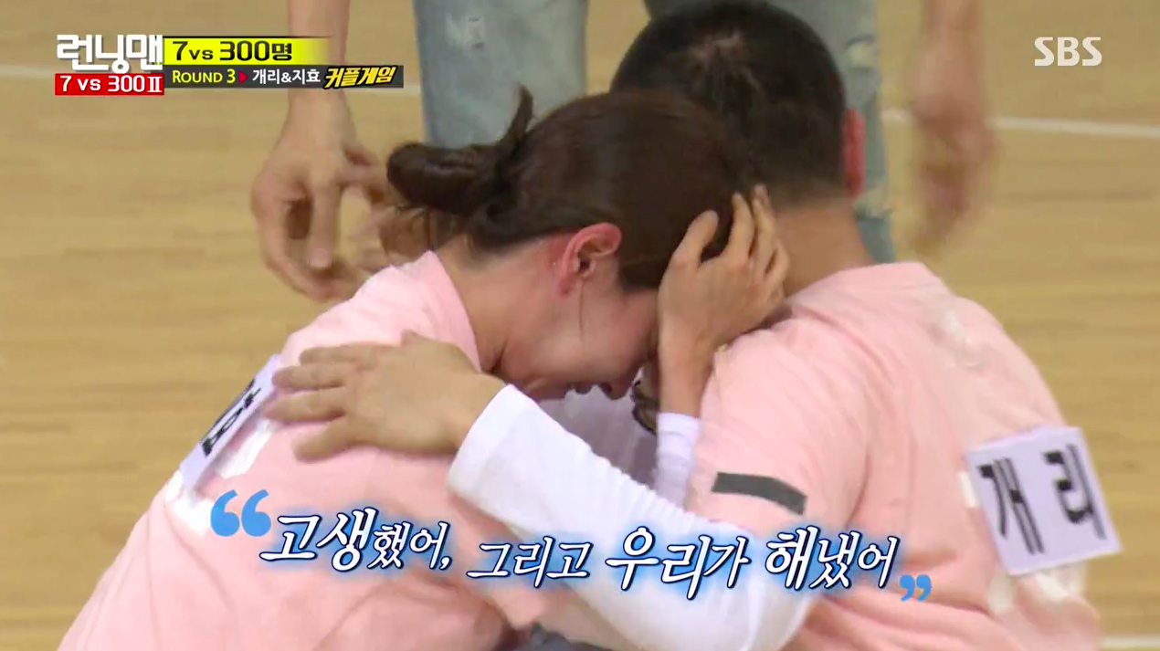 """Watch: Song Ji Hyo And Gary Share An Emotional Moment After Intense Couples Game On """"Running Man"""""""