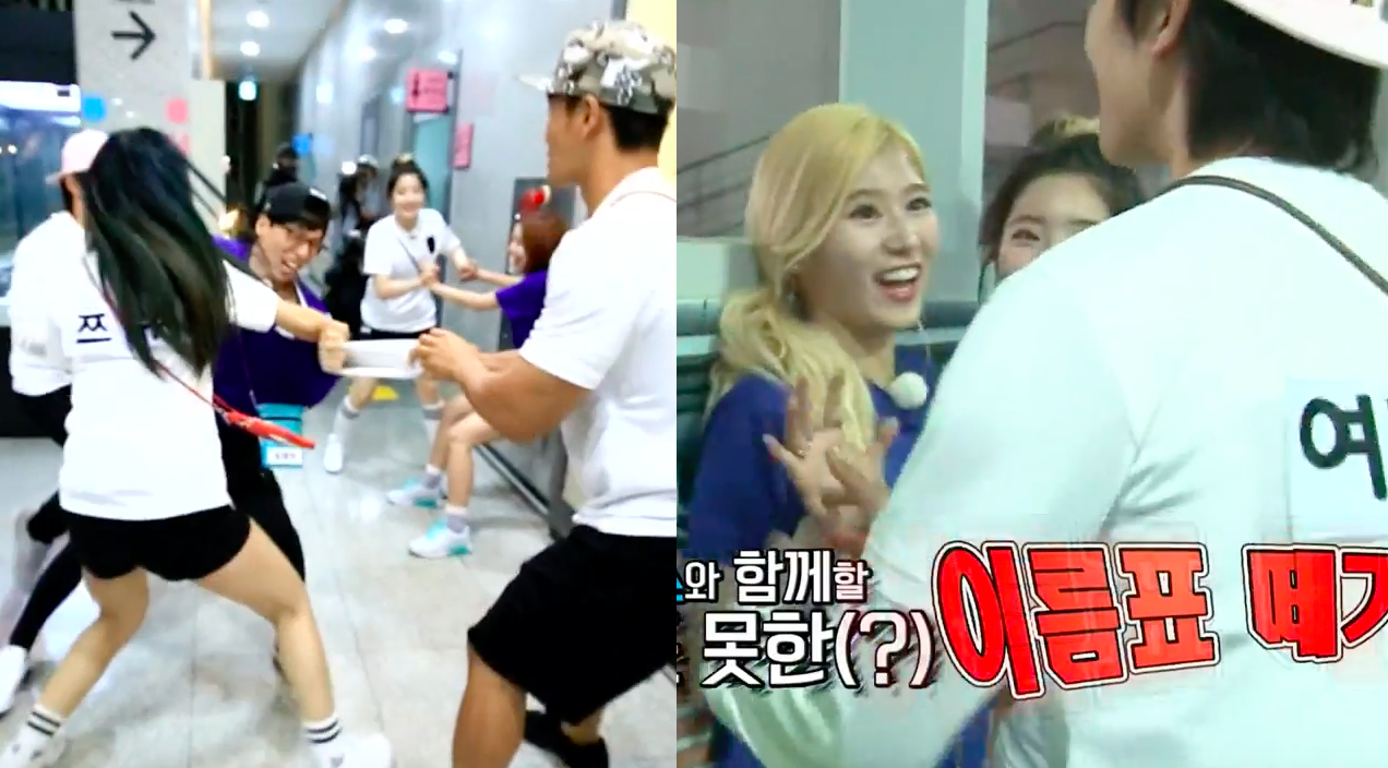 "Watch: TWICE And Yeo Jin Goo To Play Classic Name Tag Ripping Game With Cast On ""Running Man"""