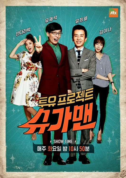 "JTBC Confirms End Of ""Sugar Man"" And Shares Plans For New Project"
