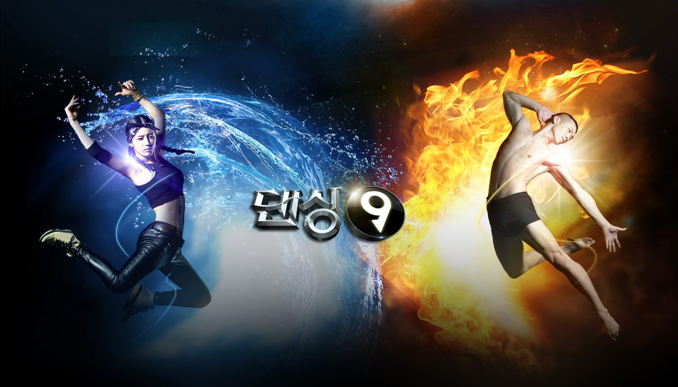 "Mnet Potentially Bringing Back ""Dancing 9"" With Celebrity Contestants"