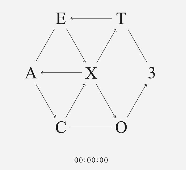 EXO teaser
