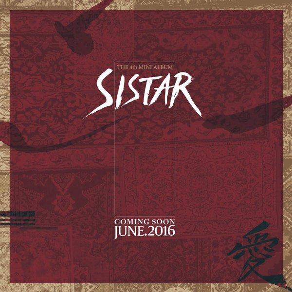 SISTAR teaser