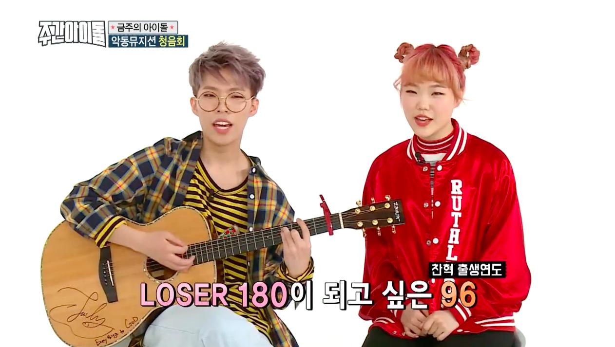 "Watch: Akdong Musician Covers BIGBANG's ""Loser"" With Witty Self-Diss Lyrics"
