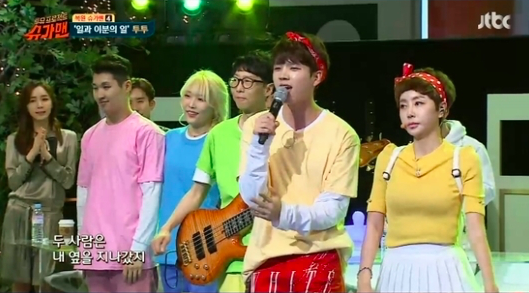 "Watch: INFINITE's Woohyun, A Pink's Bomi, And Oh My Girl Join Veteran Singers For ""Sugar Man"" Special"