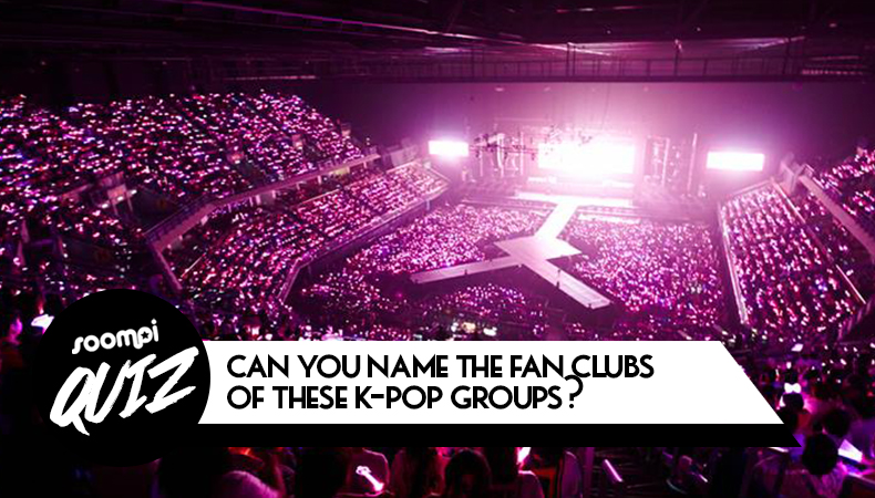 QUIZ: Can You Name The Fan Clubs Of These K-Pop Groups? | Soompi