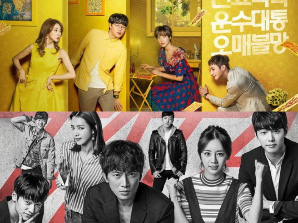 """Lucky Romance"" And ""Entertainer"" Compete For First Place Ratings"