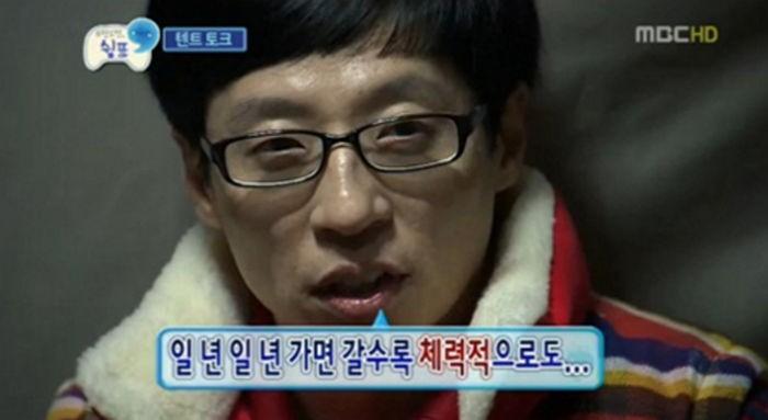 Yoo Jae Suk - quit smoking
