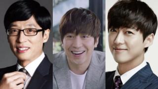 Yoo Jae Suk Eric Namgoong Min