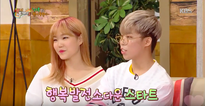Akdong Musician Happy Together