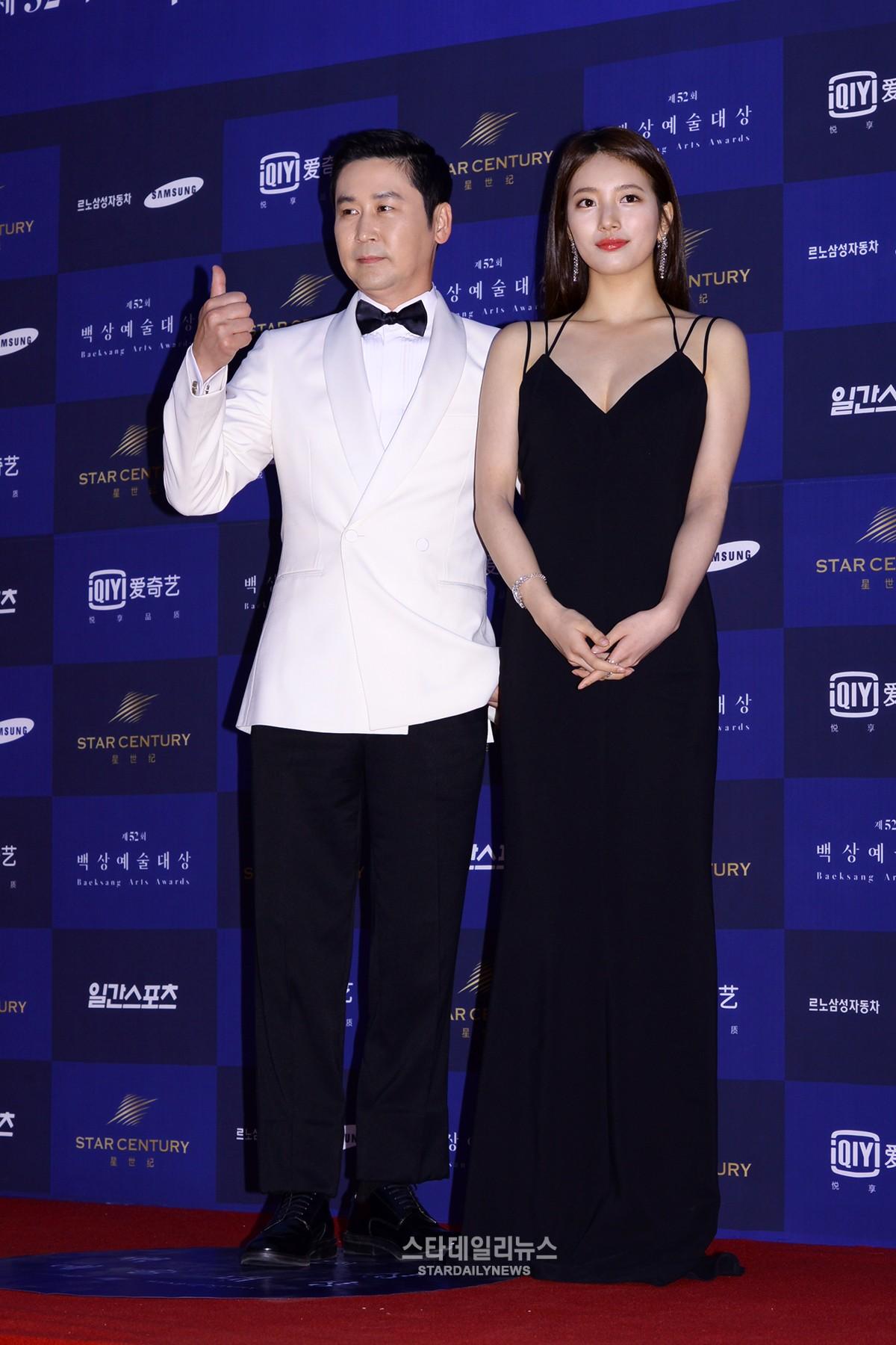 Shin Dong Yup Suzy 2