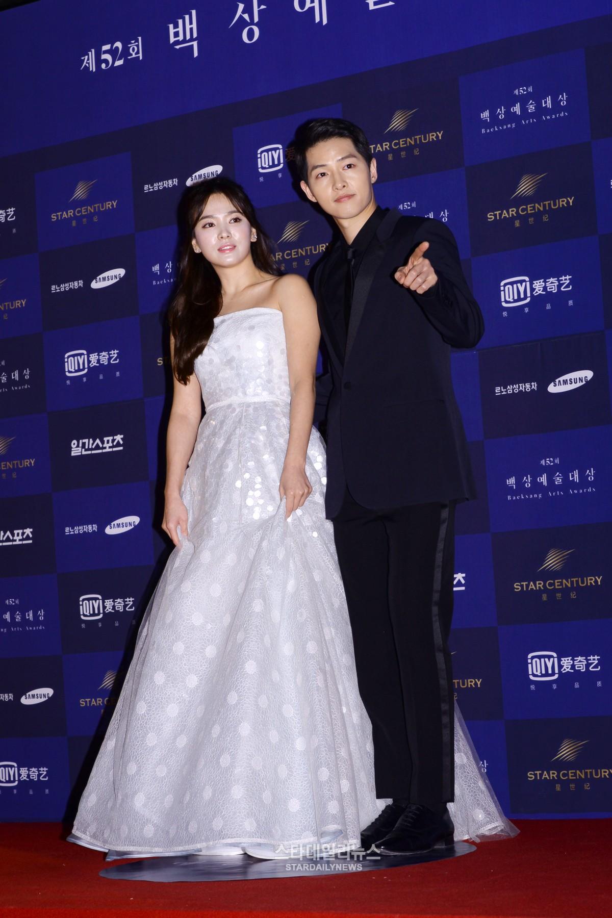 Song Hye Kyo Song Joong Ki
