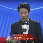 "Ryu Jun Yeol Wishes ""Reply 1988"" Co-Star and Leukemia Patient Choi Sung Won A Miracle"