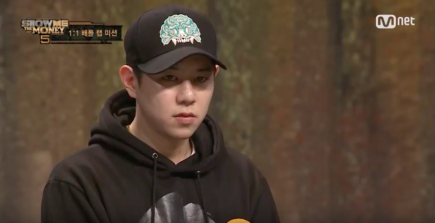 Woo Taewoon Show Me The Money