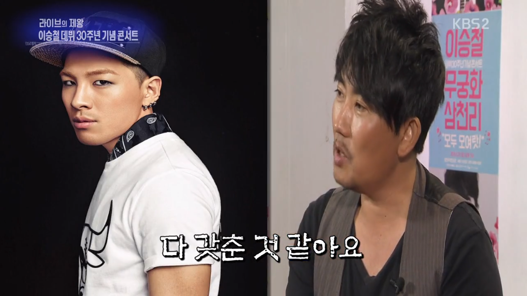 "Lee Seung Chul Talks About BIGBANG's Taeyang On ""Entertainment Weekly"""