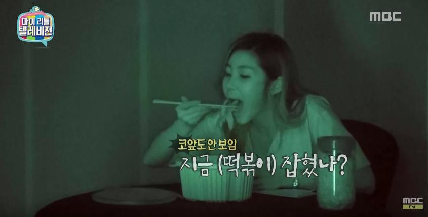 WATCH: Secret's Hyosung Presents A Unique Way To Relieve Stress