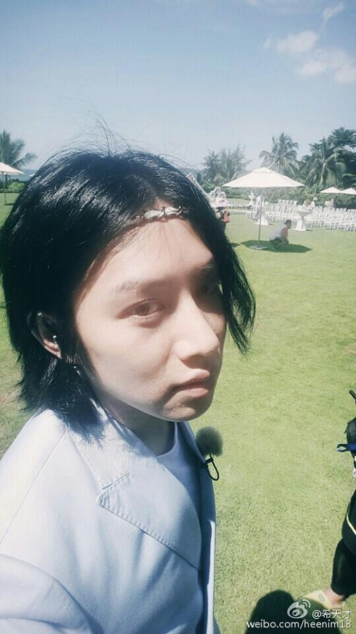 Super Junior's Heechul To Have Another Virtual Relationship Through Chinese Variety Show
