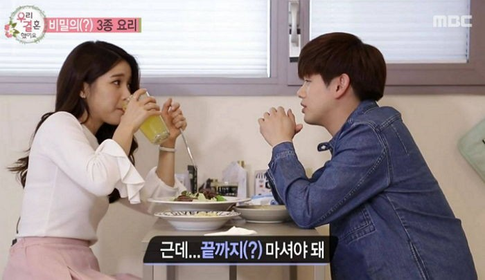 """Eric Nam Prepares Simple Yet Sweet Proposal Event For Solar On """"We Got Married"""""""