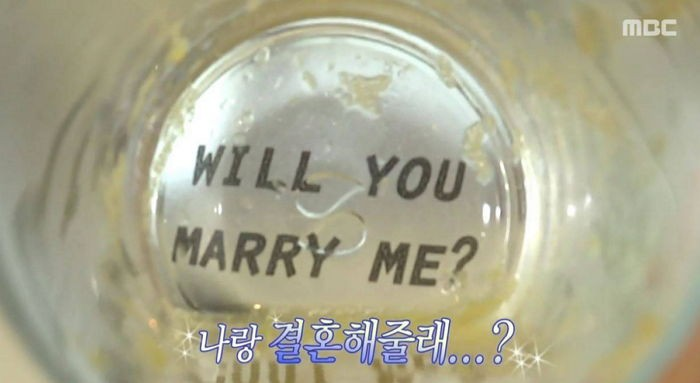 we got married 8