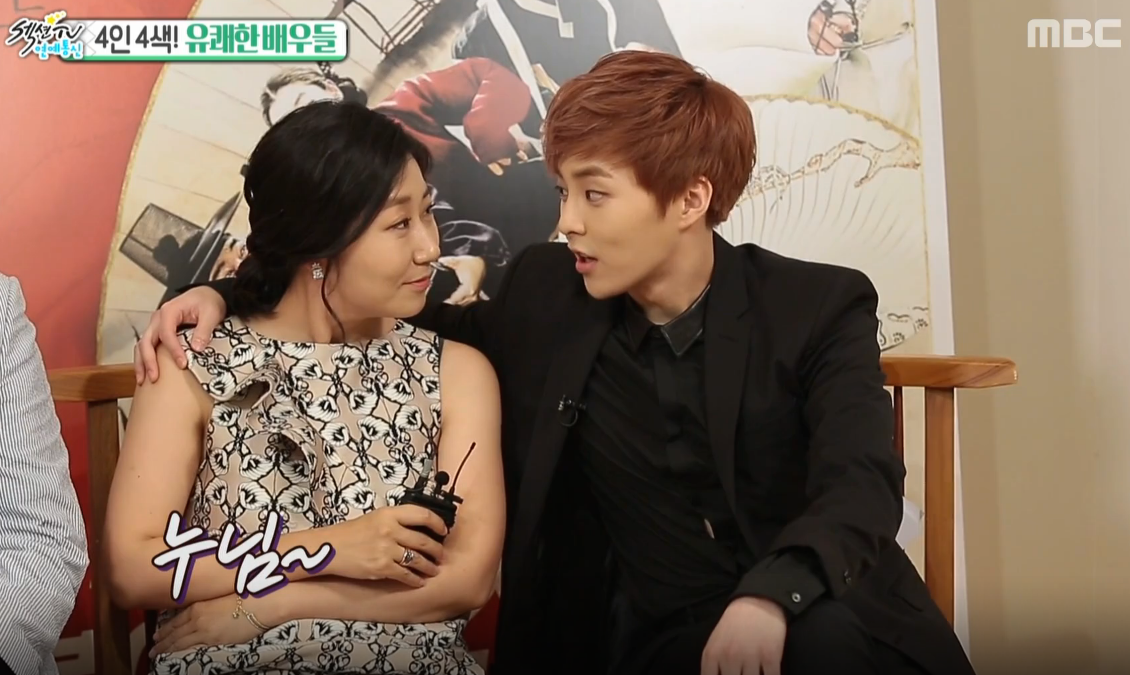 Watch: EXO's Xiumin Charms Ra Mi Ran With Both Charisma and Aegyo