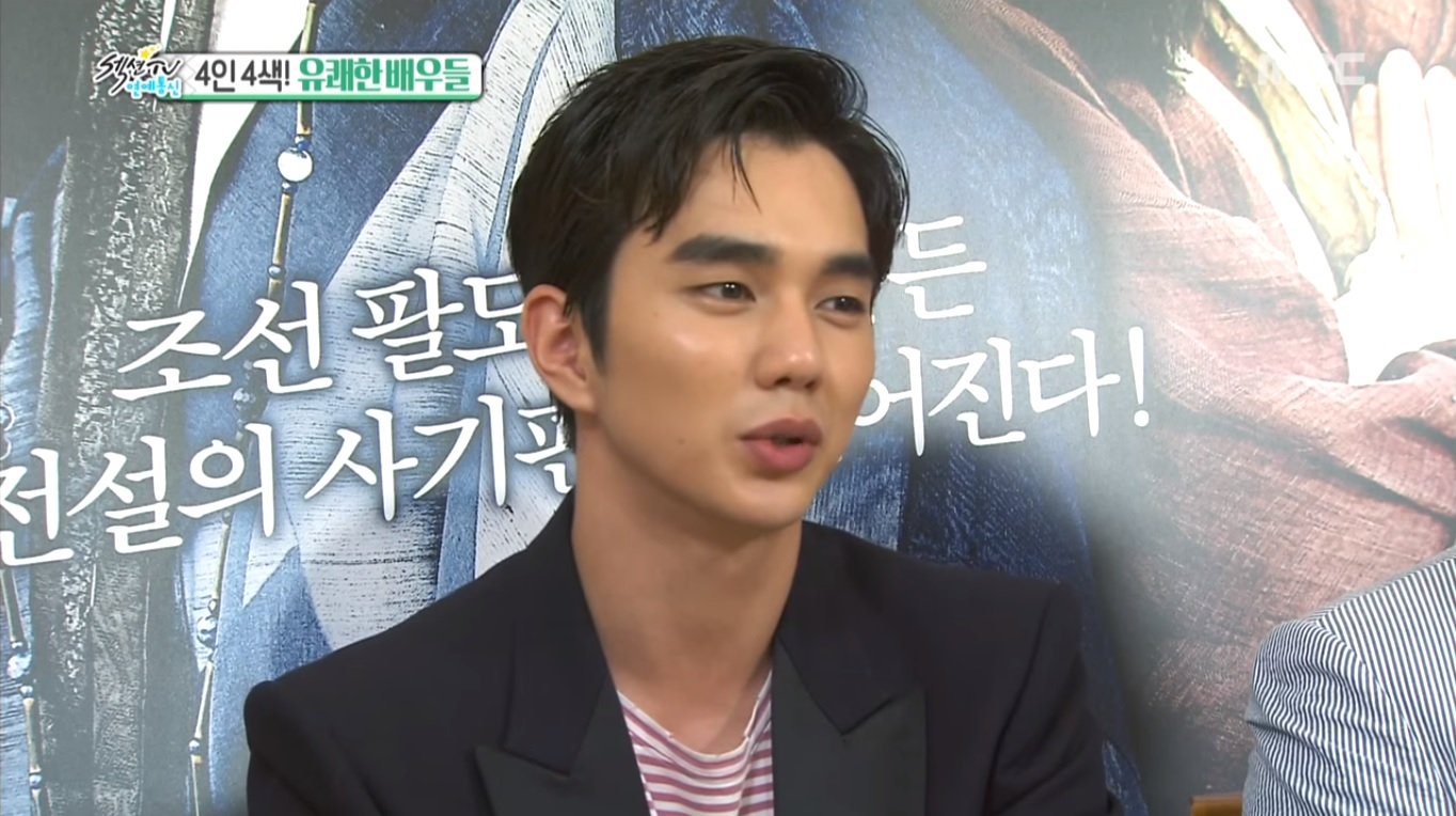 Yoo Seung Ho Reveals Who He Wants To Be If He Were Reborn