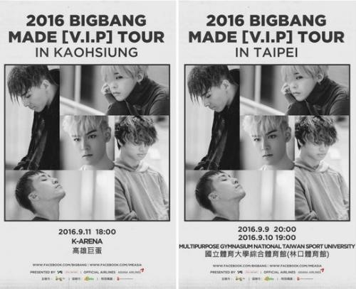 "BIGBANG To Hold ""MADE V.I.P Tour"" Concerts In Taiwan"