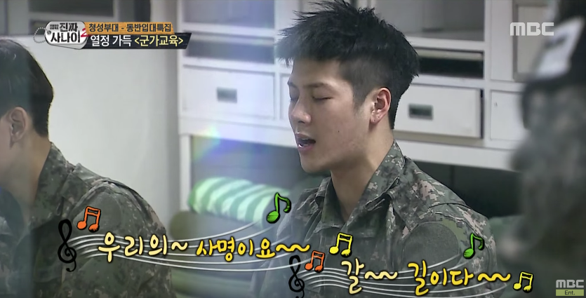 "GOT7's Jackson Gets Told Off For Singing Army Song ""JYP Style"" On ""Real Men"""