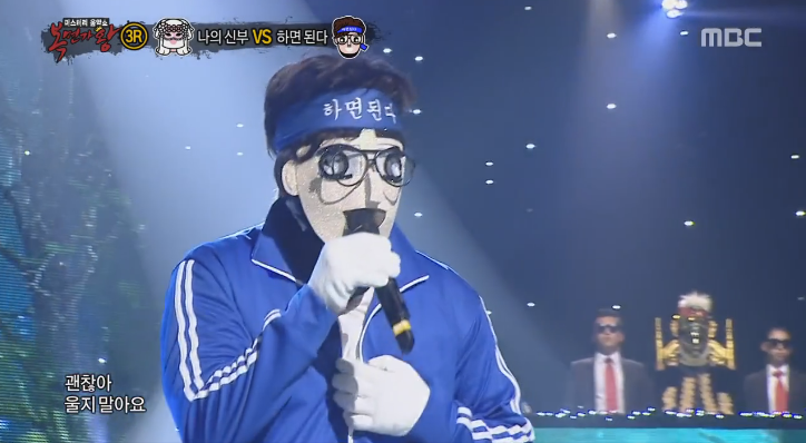 king of mask singer 7