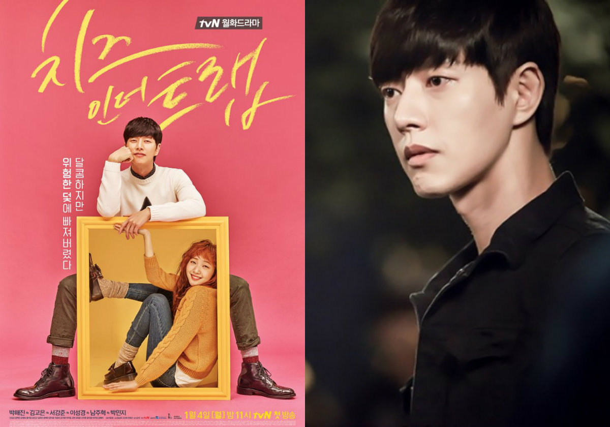 12 Dramas Where The Male Leads Were Jerks But We Fell For Them