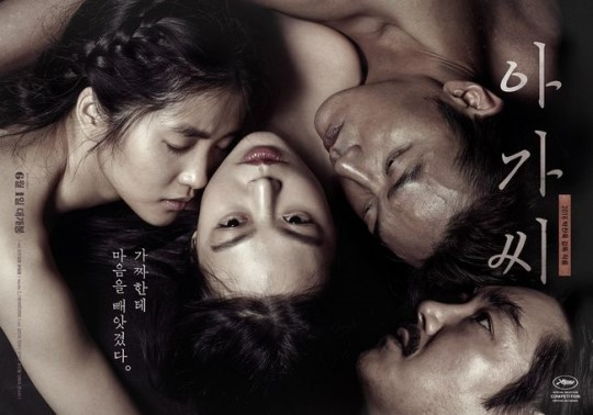 """""""The Handmaiden"""" Sets Box Office Record In Its Opening Week"""