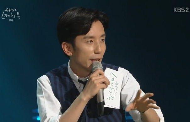 """Yoo Hee Yeol's Sketchbook"" Denies Show Ending, To Start New Project"
