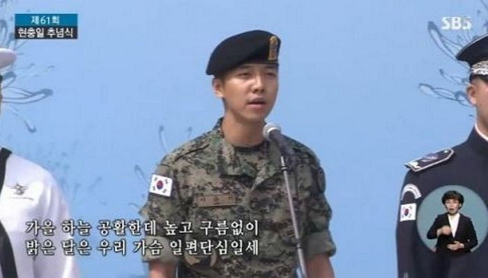 Watch: Lee Seung Gi Performs National Anthem At Memorial Day Ceremony