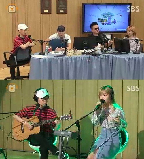 Akdong Musician Cultwo