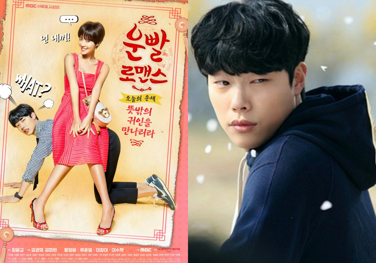 12 Dramas Where The Male Leads Were Jerks But We Fell For
