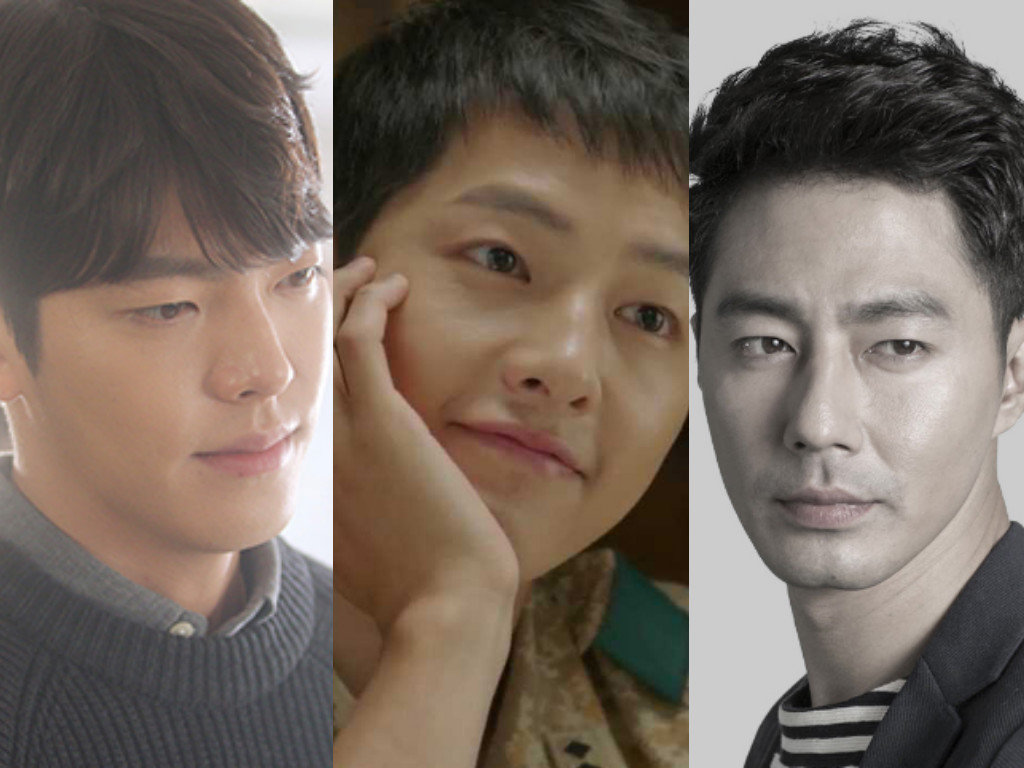 Kim Woo Bin Song Joong Ki Jo In Sung