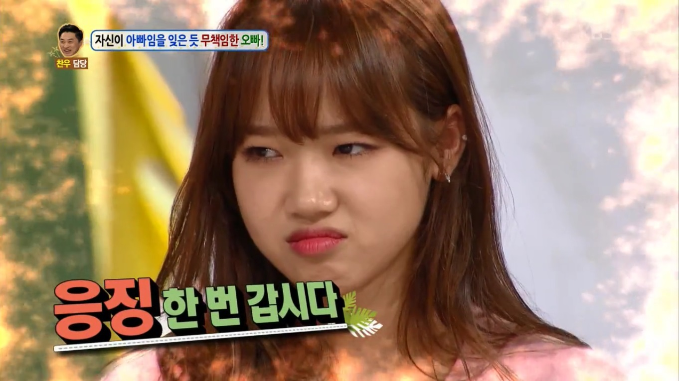 "I.O.I's Choi Yoojung Gets Angry And Advises Neglectful Father On ""Hello Counselor"""