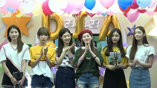 DIA Says They Hope Seunghee Won't Feel Bad About Leaving Group