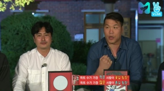 Jo Se Ho And Seo Jang Hoon Apologize For Criticized Behavior Towards