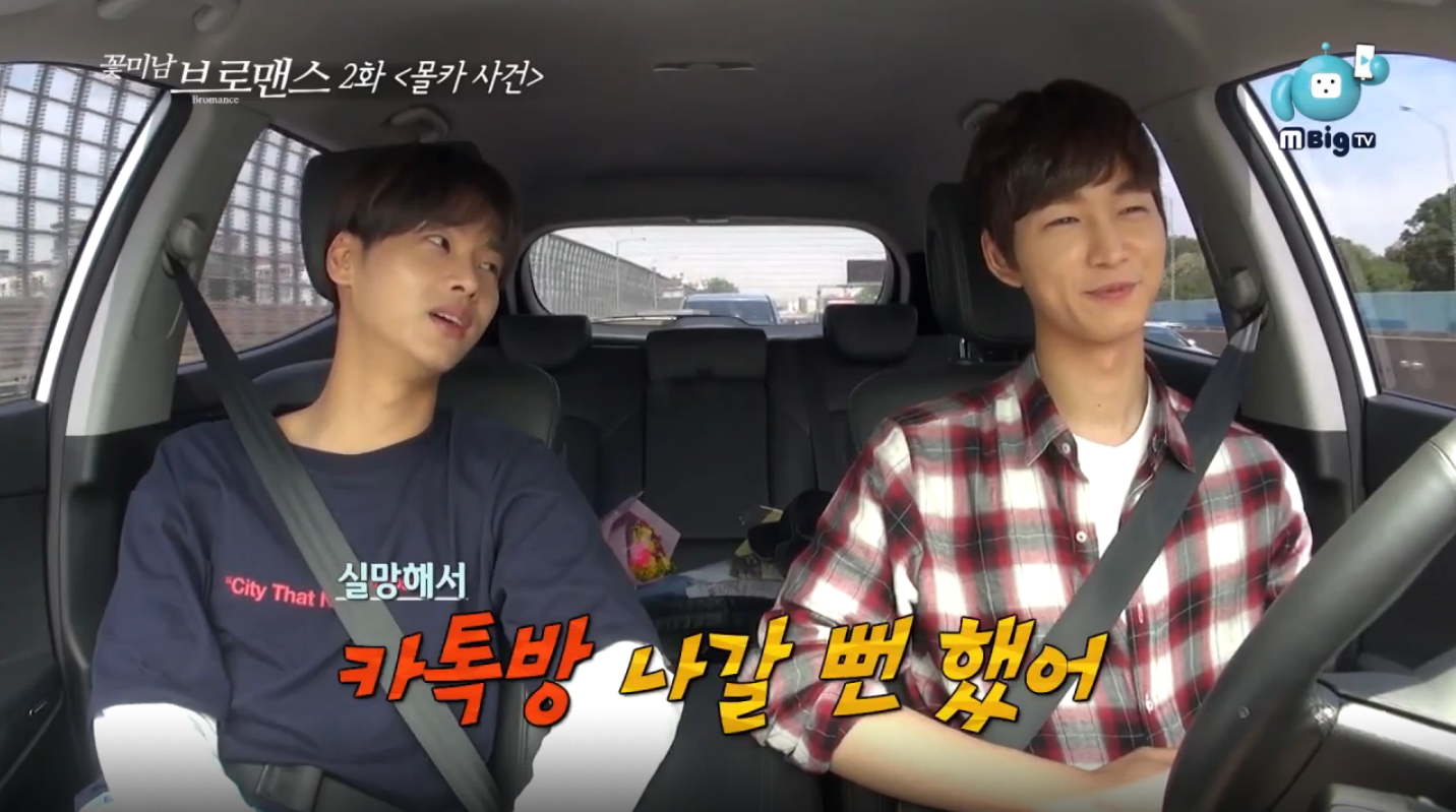 "Watch: VIXX's N And Lee Won Geun Joke About Being Betrayed By Co-Star Ji Soo On ""Celebrity Bromance"""