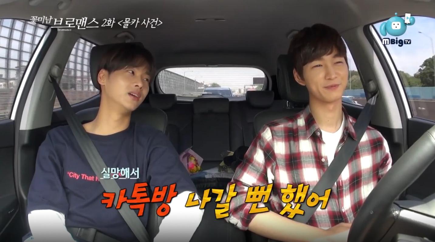 "Watch: VIXX's N And Lee Won Geun Joke About Being Betrayed By Co-Star Ji Soo On ""Celebrity Bromance"""
